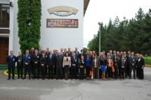 RACVIAC Conference on EU External Border Regime